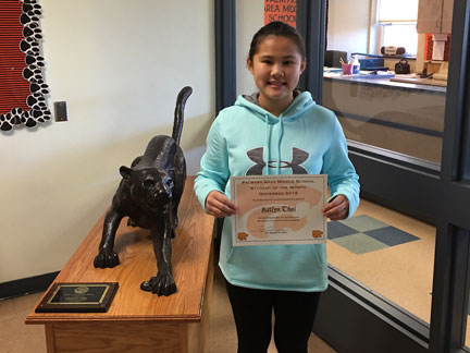 MS November Student of the Month
