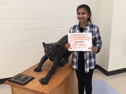 January MS Student of the Month